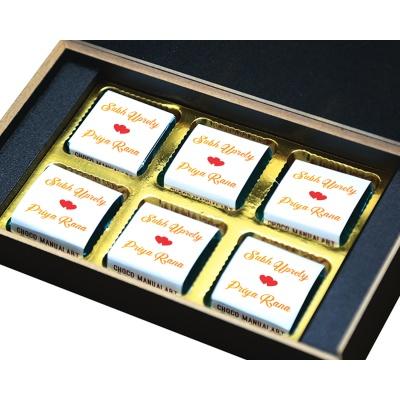 Anniversary Chocolate Gift with Photo Name  1 Anniversary 6B 1