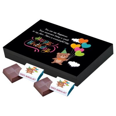 Girlfriend and Boyfriend Chocolate Birthday Gift 12 Pcs  5 Birthday Gift 12A