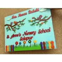 Kids School Nameplate