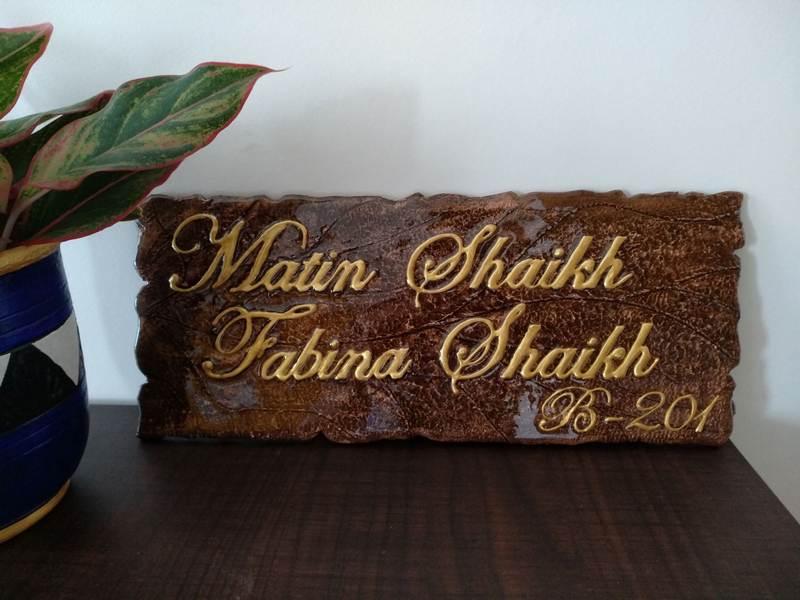 Nimroo Creations Dried Copper Leaf Nameplate 2
