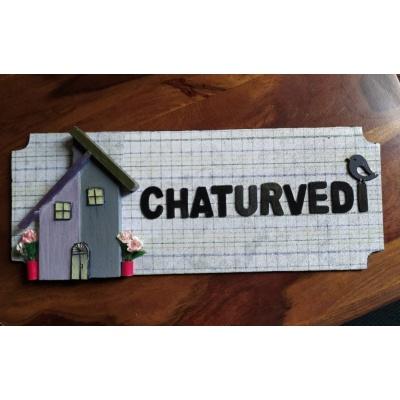Simple and Elegant Name PlateChaturvedi  Simple and Elegant Name PlateChaturvedi