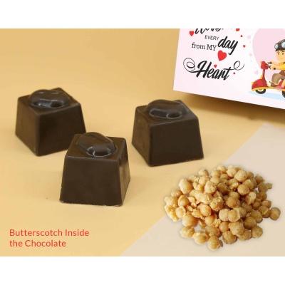 Best Valentine Gift Online | Butter Scotch 12Pcs  Valentaine Day 07BSNPC