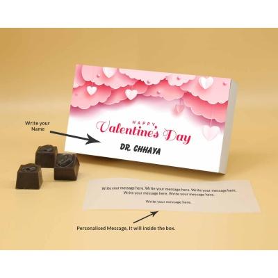 Valentaine Day 08BSNPB