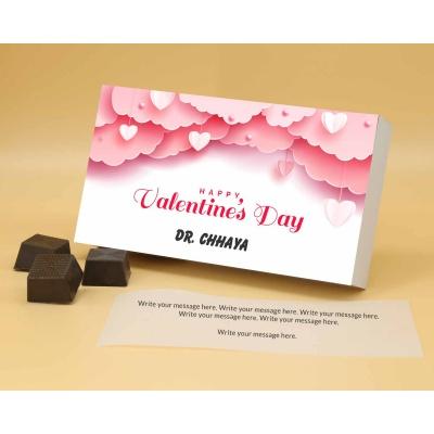 Personalised Valentine Gift   Almond Chocolates 18Pcs  Valentaine Day 08RANPA