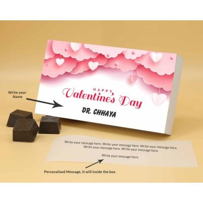 Valentaine Day 08RANPB