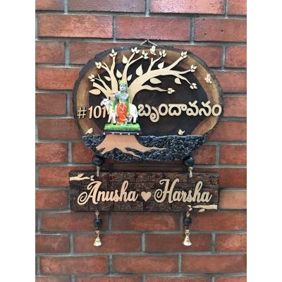 Krishna Wood Log With Golden Tree Name Plate in Kannada  Kannada nameplate