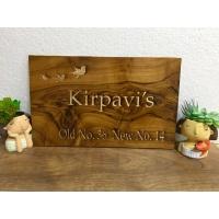 Beautiful Teak Wood Customized Wooden Nameplate