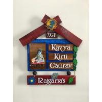 Krishna Hut Wooden house name plates