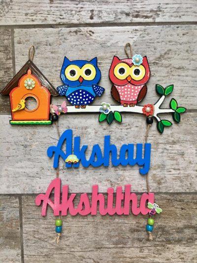 akshay kids nameplate