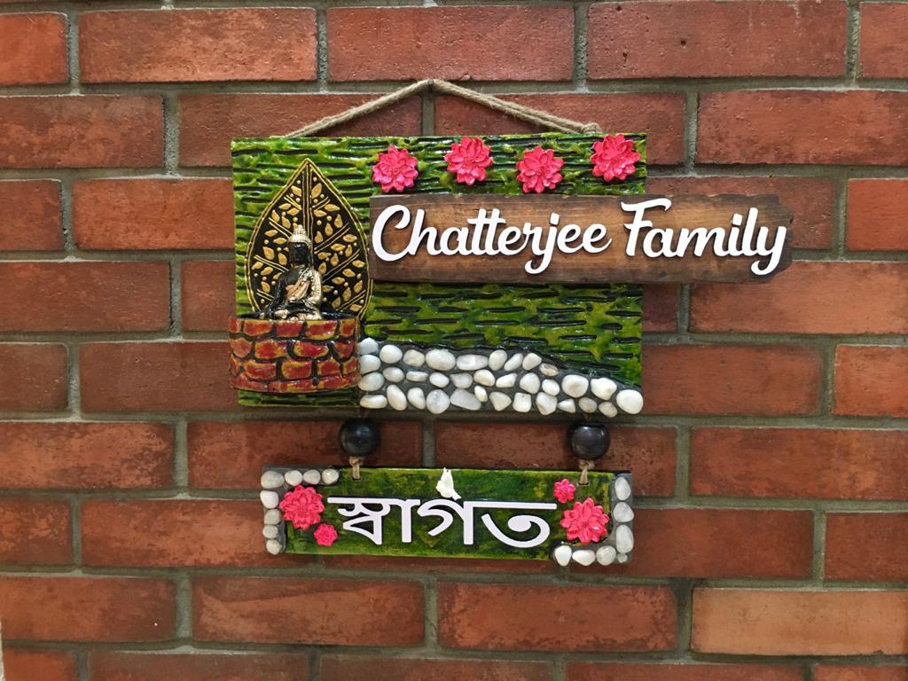 bengali nameplate For Chattarjee