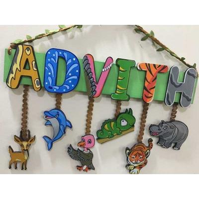 Jungle Theme Kids Name plate for Children  children name plate for kids bangalore mumbai delhi 003