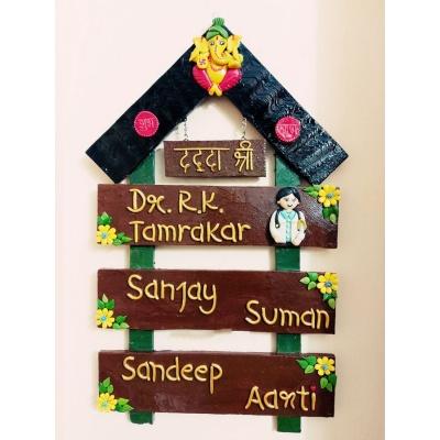 Customize Designer Handmade Joint Family Nameplate  designer handmade nameplate