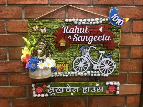 handmade house nameplates rahul bicycle garden wooden nameplate