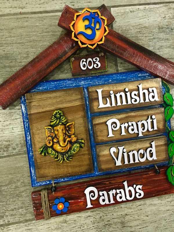 house name plate bangalore mumbai delhi 003