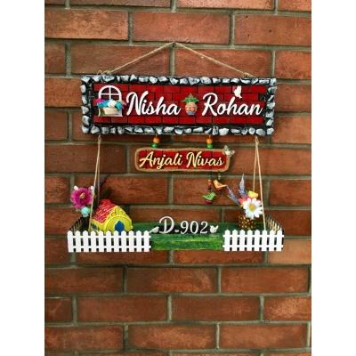 Dream House twin Nameplate  nisha rohan2 dream house wooden nameplate