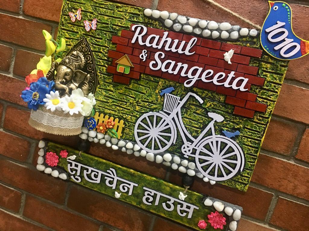 rahul 3 bicycle garden wooden nameplate