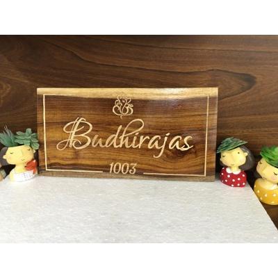 Customized Sheesham Wood Engraved Nameplate  sheesham wood engraved nameplate